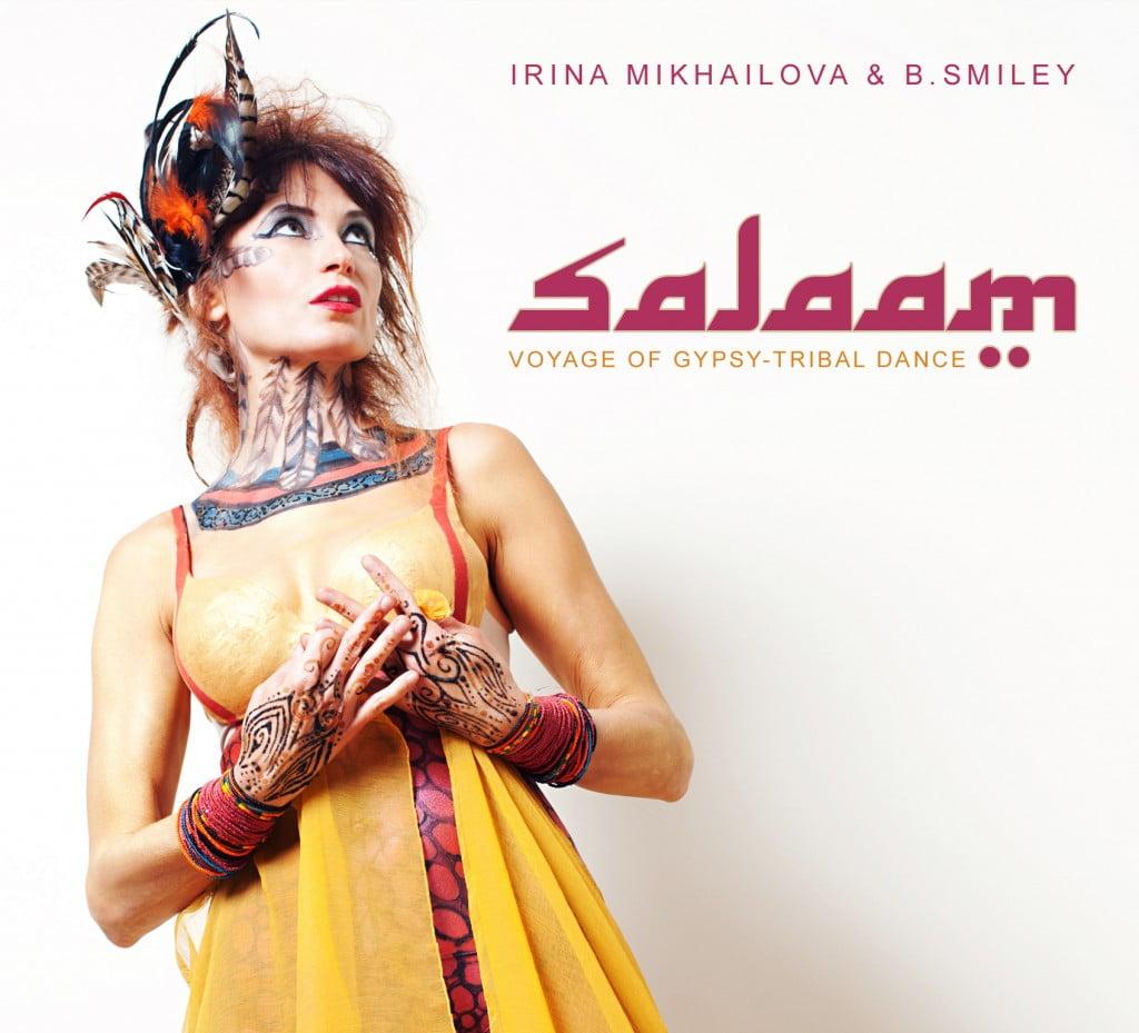 Salaam_Front_2011